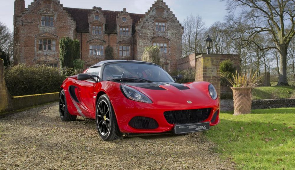 Lotus Elise Sprint edition