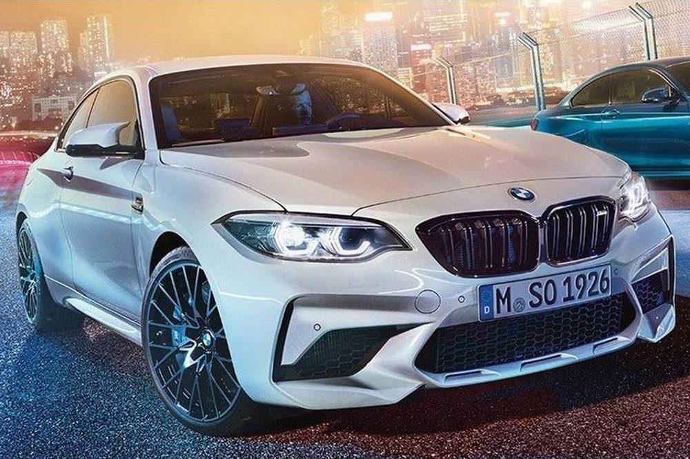 BMW M2 Competititon